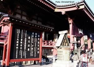 Japan-Tokyo-by-Christof-Graf-cohenpedia1