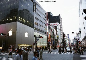 Japan-Tokyo-by-day-by-Christof-Graf-cohenpedia-2