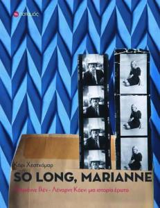 LC-marianne-ihlen-book-c
