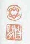 LC-Japan-symbol