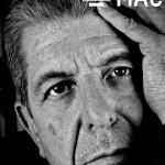 LC-Mac-Magazine
